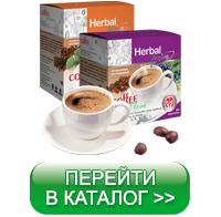 кофе артлайф