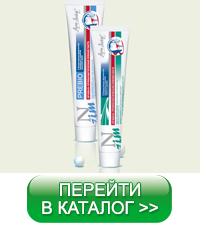 средства для гигены полости рта АртЛайф