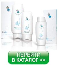 пробиокосметикс арт лайф