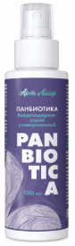 панбиотика спрей артлайф